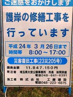 12.2.25_2.jpg