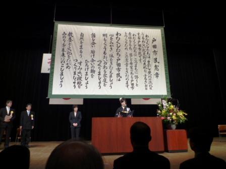 2010_0111_2.jpg