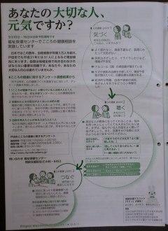 2011.10_1.jpg