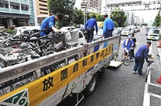 自転車の 京都 自転車 撤去 : 京都市の自転車撤去