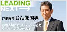 bnr_jinbokunio.jpg