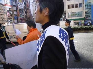 2010_0130_デモ②