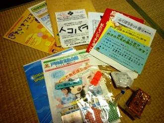 2010.10.16地域福祉祭